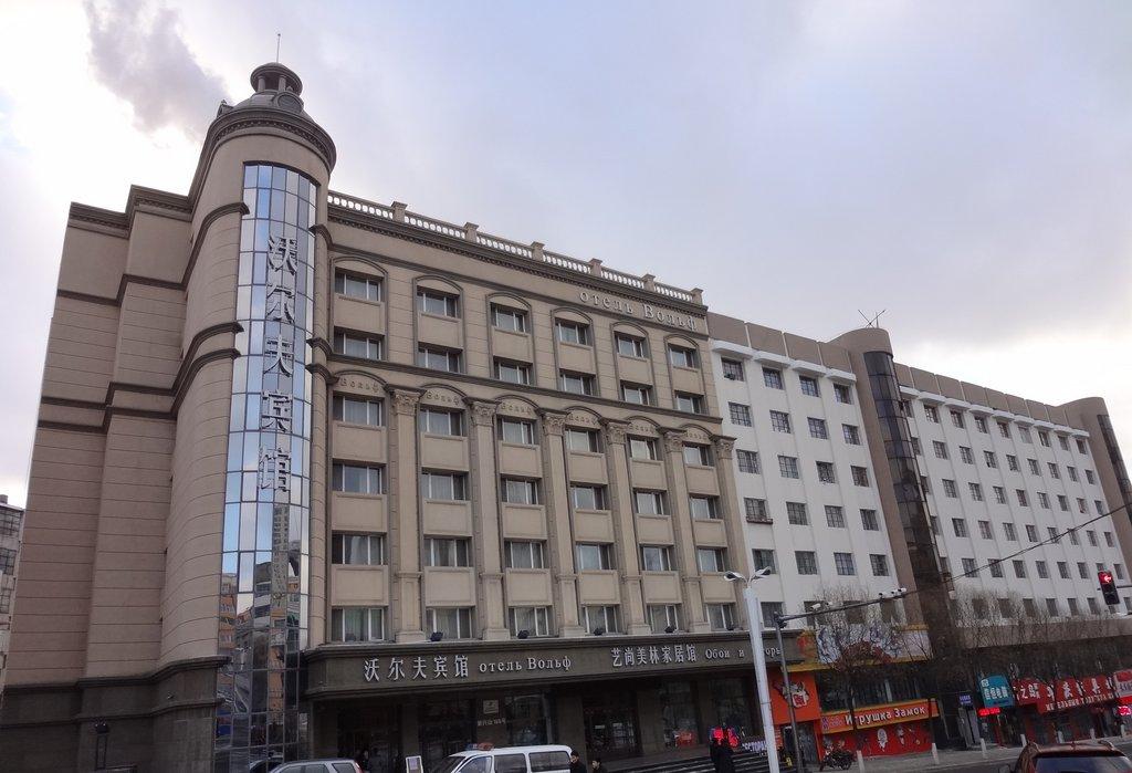 Гостиница «Вольф» г. Суйфэньхэ