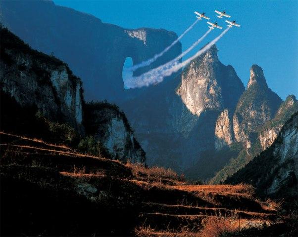 Горы юаньцзяцзе