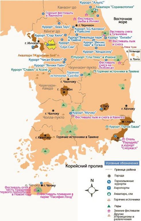 Карта горнолыжных курортов