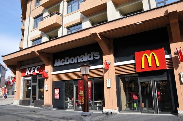 Рестораны KFC и Макдональдс