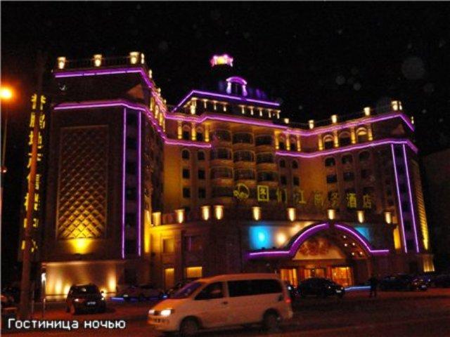 гостиница туманган хуньчунь фото отзывы