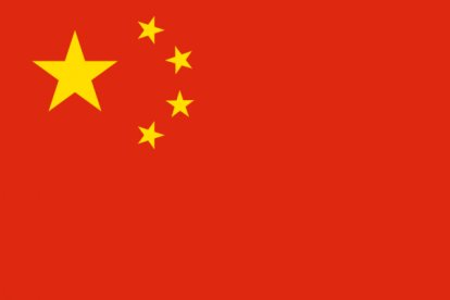 flag_of_china.svg6.jpg