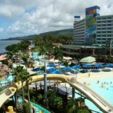 "Отель ""Saipan World Resort"""