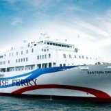 DBS Cruise Ferry Eastern Dream