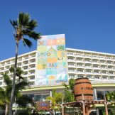 отель Saipan World Resort