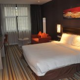 "Отель ""Changbaishan Express By Holiday Inn"" 3*"